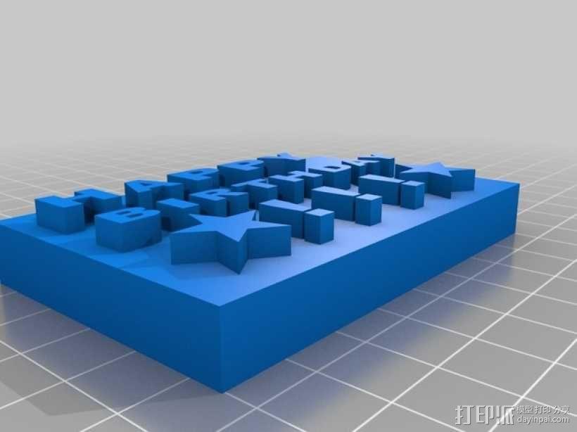 生日卡片 3D模型  图1