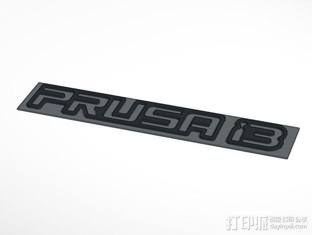Prusa i3标志 3D模型  图7