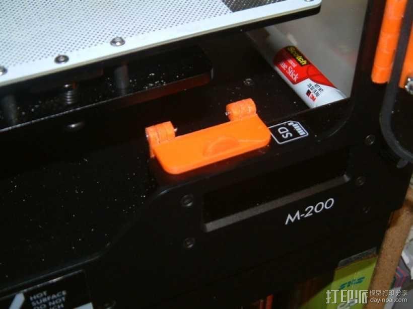 SD卡罩 3D模型  图1
