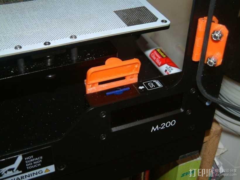 SD卡罩 3D模型  图4