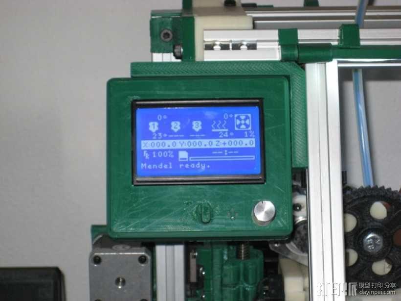 LED液晶显示屏保护盒 液晶显示屏支架 3D模型  图1