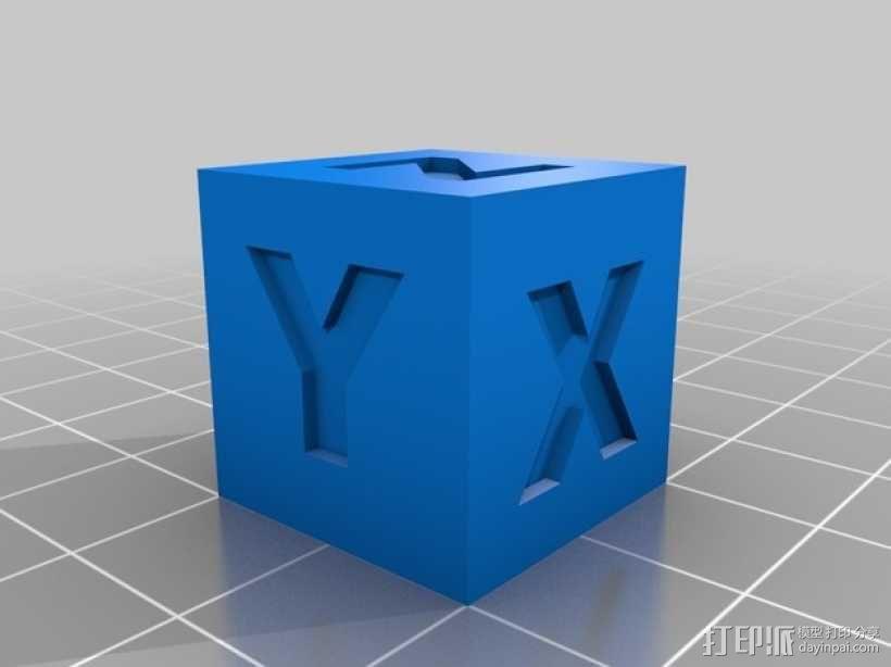 20毫米的校准方块 3D模型  图1