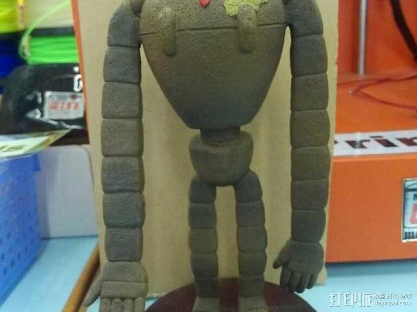 拉普达机器人 3D模型  图1