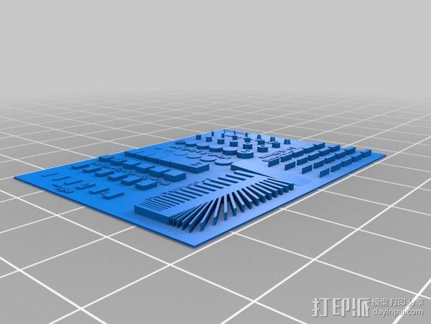 3D打印机校准测试 3D模型  图2