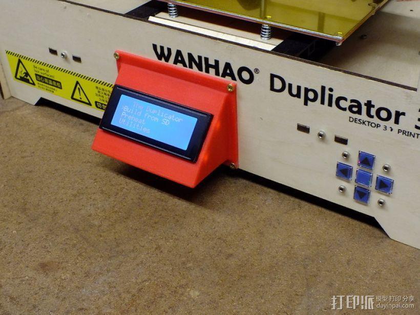 显示屏支架和保护壳 3D模型  图1