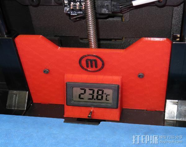 Makerbot打印机仪表盘挡板 3D模型  图1