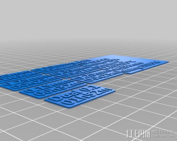 章鱼 打印测试 3D模型  图24