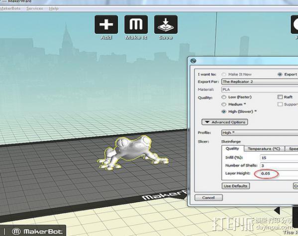 青蛙 3D模型  图6