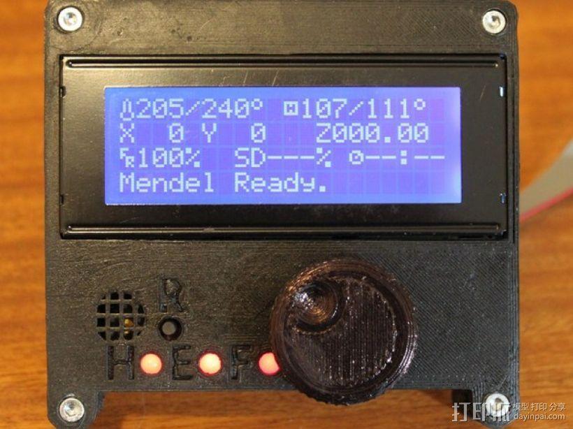 控制器电路板保护罩 3D模型  图1