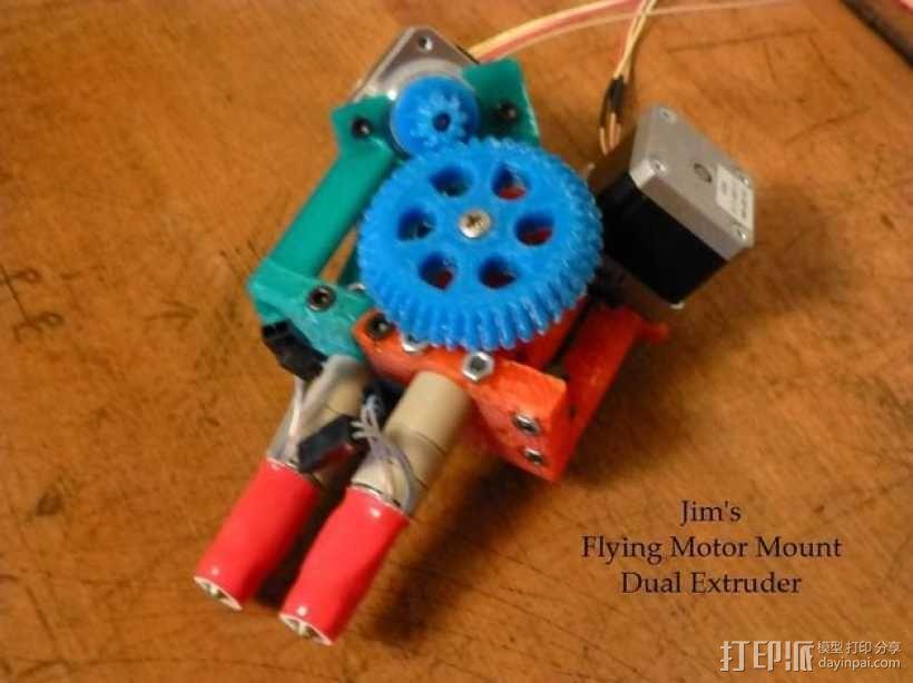 双喷头挤出机马达支架 3D模型  图5