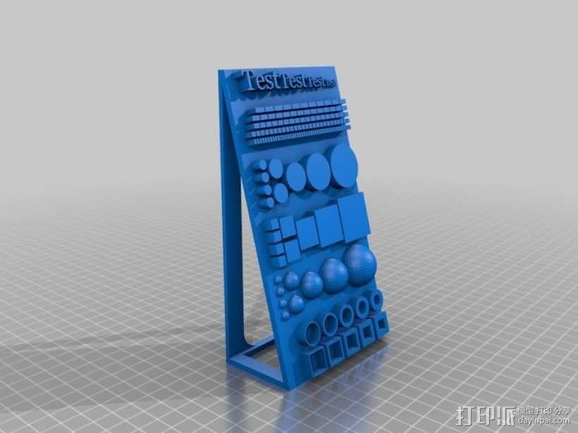 几何形状打印测试 3D模型  图1