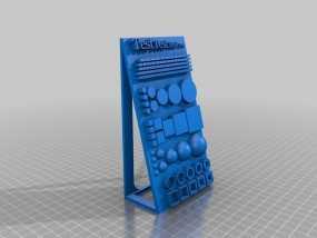 几何形状打印测试 3D模型