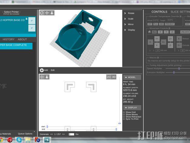 通用式料斗槽 3D模型  图5