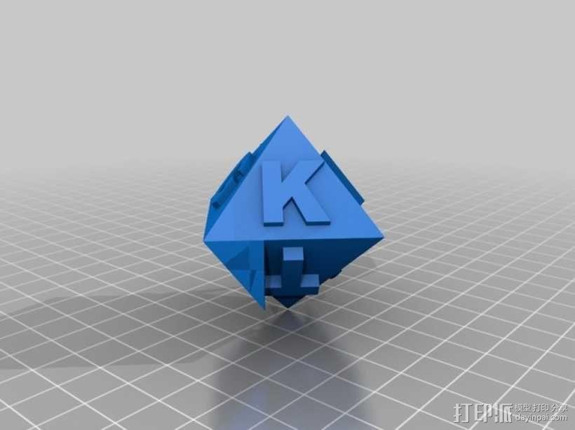 金士顿多面体 3D模型  图1