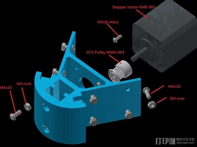 Kossel mini 打印机底部支撑器 3D模型  图7