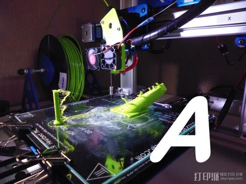 风扇通风导管 3D模型  图7
