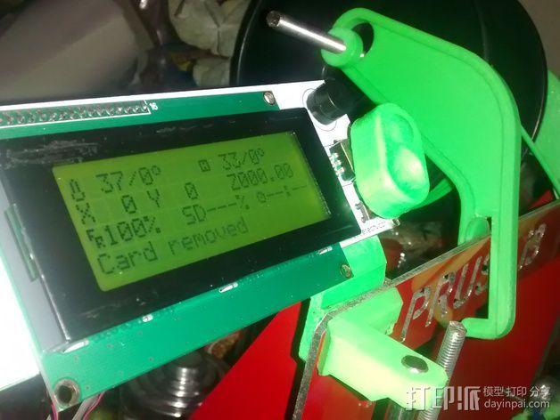 LCD液晶显示屏的支架 3D模型  图5