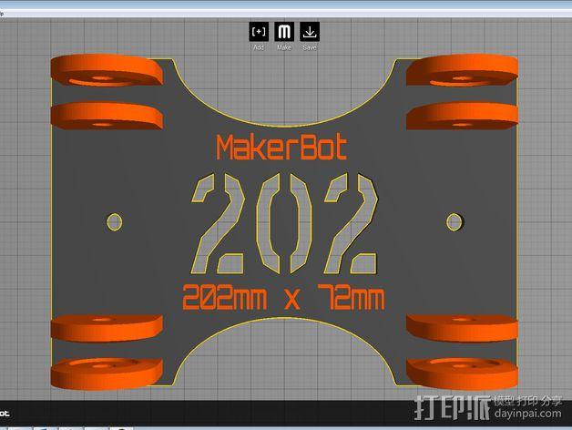 参数化的线轴支架 3D模型  图17