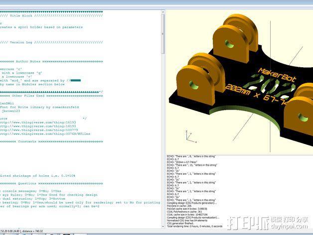 参数化的线轴支架 3D模型  图19