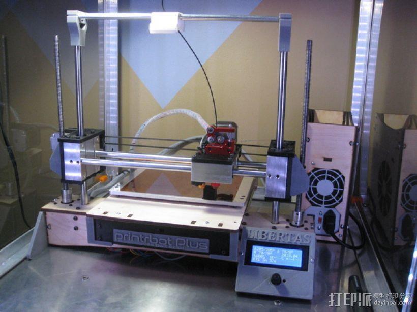 显示屏外框 保护器 3D模型  图1
