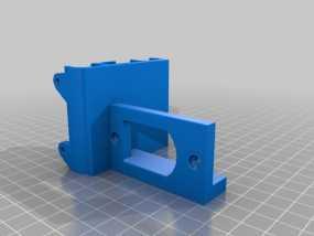 Bulldog 挤出机的支架 3D模型