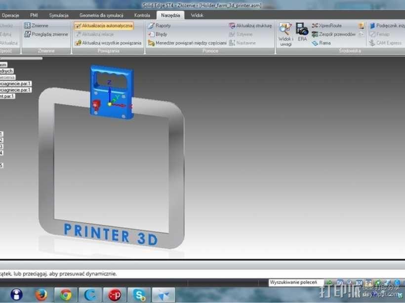 PRUSA I3打印机的控制面板 3D模型  图4