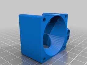 喷头风扇支架 3D模型