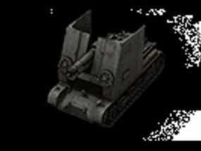 野牛二级SPG坦克 3D模型