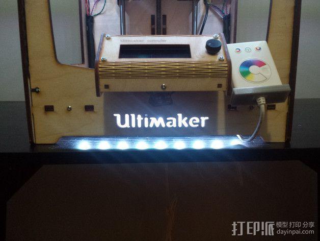 LED灯固定架 框架 3D模型  图5