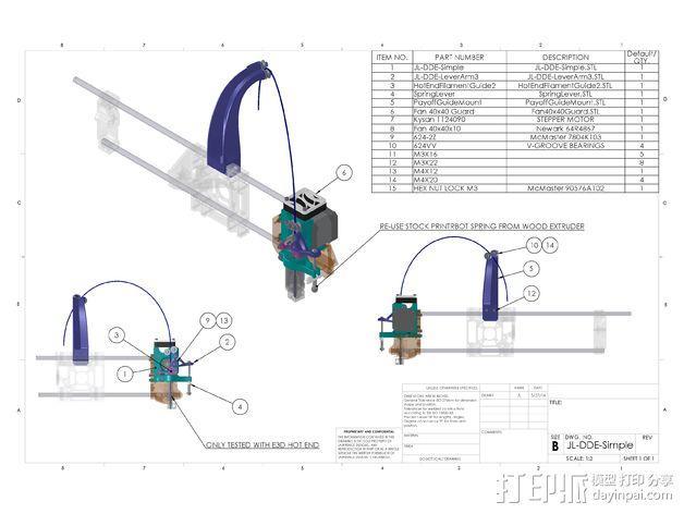 Printrbot Simple 的挤出机 3D模型  图8