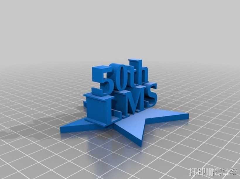 伦敦数学学会50周年纪念标志 3D模型  图1