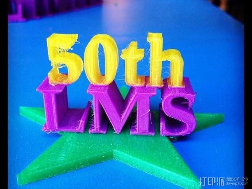 伦敦数学学会50周年纪念标志 3D模型  图2