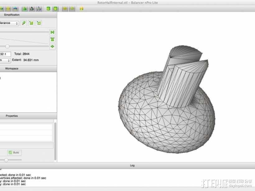 步进马达 3D模型  图15