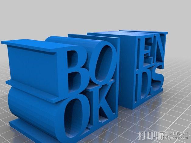 字母摆件 3D模型  图1