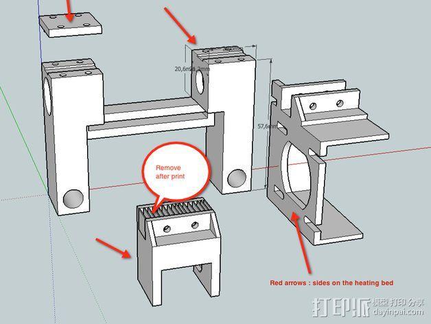 X轴适配器 3D模型  图5