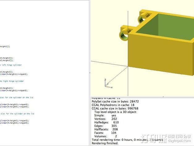 盒子 3D模型  图5
