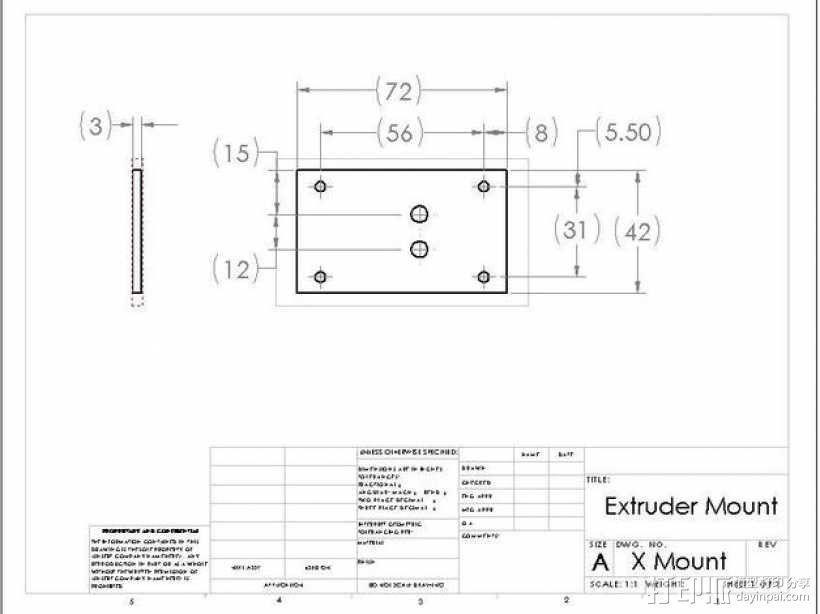 自制打印机 3D模型  图30