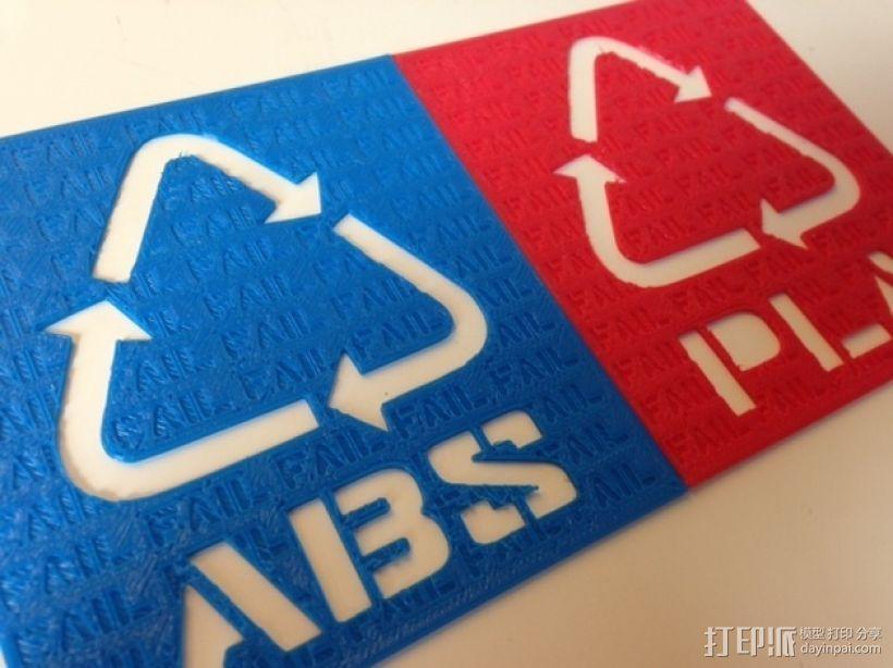 ABS 和 PLA 回收标识 3D模型  图1