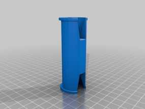 DIY收纳盒 3D模型