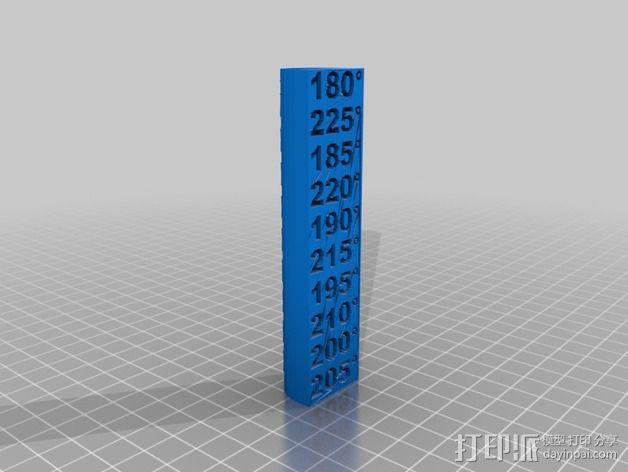温度测试 3D模型  图3