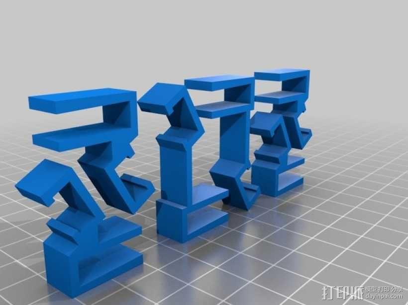宜家二极管支架 3D模型  图1