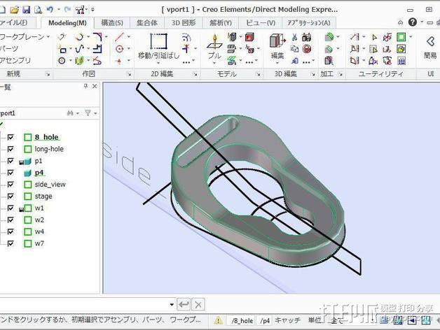 塑料瓶扣环 3D模型  图5