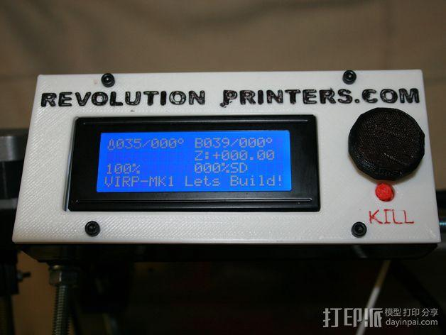 LCD保护壳 3D模型  图1
