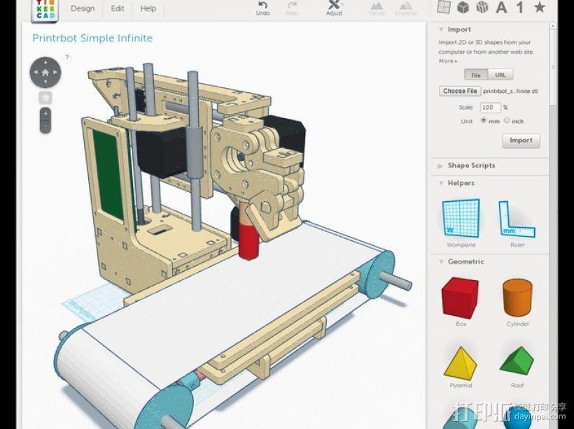 打印机齿轮 3D模型  图1