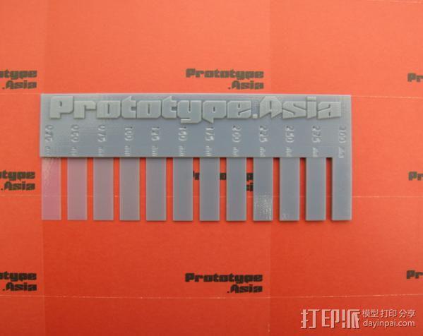 厚度测量板 3D模型  图1