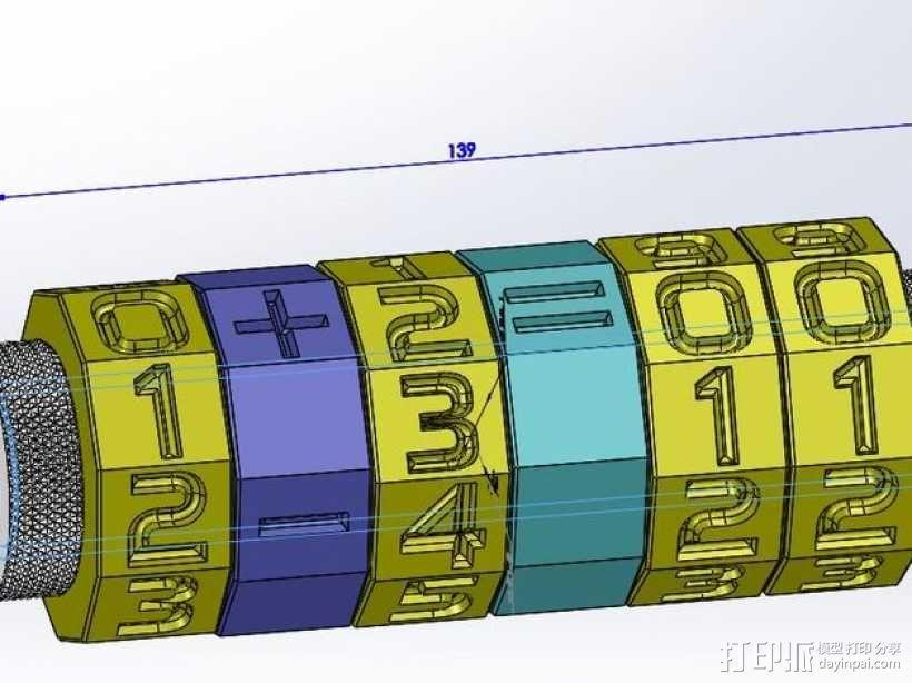 算数轴 3D模型  图11