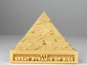 金字塔 3D模型