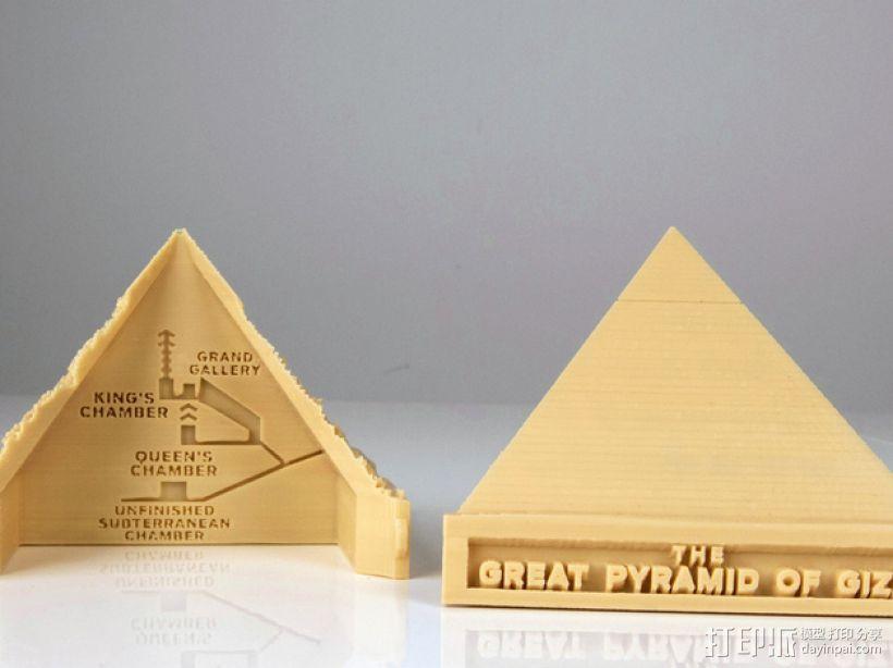 金字塔 3D模型  图6