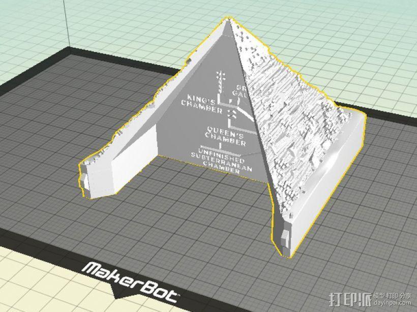 金字塔 3D模型  图7