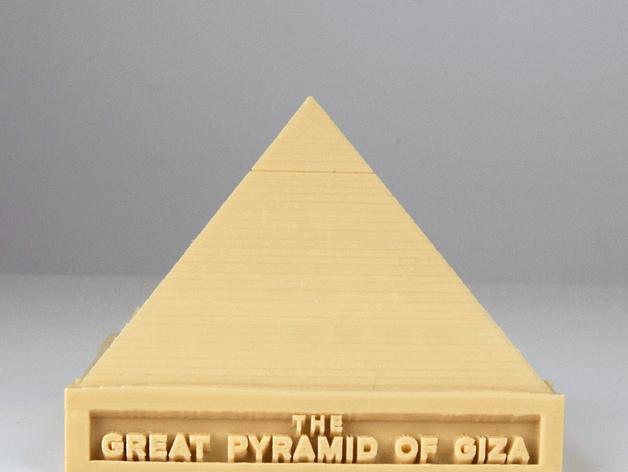 金字塔 3D模型  图5